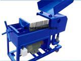 板框压力式滤油机,板式滤油机,滤纸滤油机