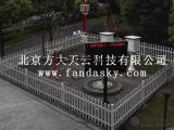 大气电场监测站 大气气象观测 北京方大天云