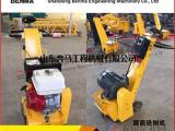 小型铣刨机内蒙厂家 电动混凝土铣刨机 汽油铣刨机价格