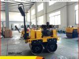 0.5吨手扶双辊振动碾 手扶双轮压路机自行式 小型压路机厂家