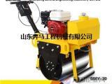 0.3吨手扶单轮压路机 单辊震动碾 三轮小型压路机草坪压道机