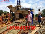 淘金设备 方便选金移动设备 沙金分选提取设备