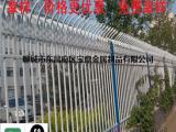 想找好用的锌钢护栏到聊城坚美实体厂家