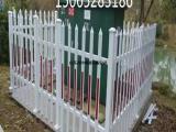 山东塑钢PVC变压器围栏 电力箱变护栏厂家