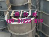 水泥、混凝土U型渠槽模具厂家配置规范