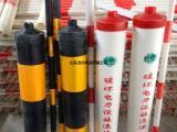 山东电杆拉线护套 PVC拉线护套 交通防撞警示管 厂家