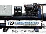 工业型环保水冷冷水机组厂家