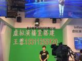 演播室搭建电影节日拍摄虚拟演播演播室建设