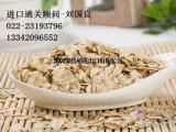 进口燕麦片清关费用构成有哪些