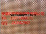 厂家供应8目食品级制药筛网,44.5cm宽锦纶筛网,尼龙筛网