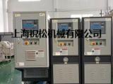 模具自动控温机,运油式模温机,运水式模温机