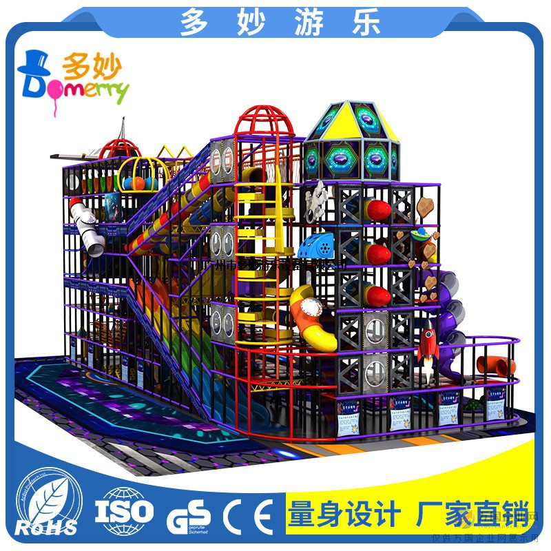 淘气堡价格 儿童乐园大型 商场室内孩子游乐场设计