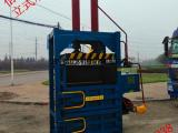 双缸废塑料立式打包机油缸翻包效率高