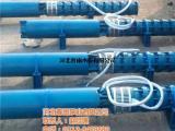 QJ深井潜水泵_选购QJ深井潜水泵厂家_春雨泵业(多图)