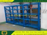 重庆模具架定做/模具运输架/仓库模具摆放架