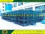 抽屉式重型货架/东莞定制重型仓储货架/重型模具摆放架