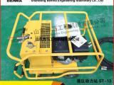 本田汽油小型液压动力站厂家 市政专用液压工具液压动力泵站