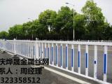 市政护栏厂家直销 马路中央隔离栏 交通护栏网价格
