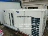 北京格力中央空调代理销售哪家公司好