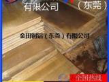 国标h62进口可氧化黄铜板切割 h65优质海军黄铜板供应商