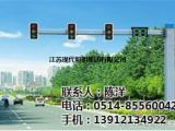 交通信号灯 施工方案、交通信号灯、现代照明(多图)