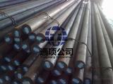 19CrNi5齿轮钢法国钢铁工业标准NF渗碳铬镍合金钢