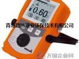 区分天然气与沼气 高端配置HS660系列燃气管网综合检测仪