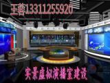 选xvs搭建虚拟演播室校园电视台有技术上的优势