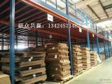 货架定制(升降货架-钢结构阁楼平台)货架定制