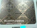 特价供应钢饰界不锈钢蚀刻花纹镀铜板红古铜青古铜厂价直销