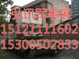 军事模型展览道具加工厂 军事模型厂家定制价格