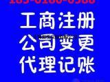 上海投资基金公司要便宜转让