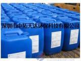 供应 NP216阻垢剂