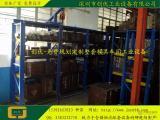 重型货架/吊滑轮抽屉式重型货架/深圳重型货架结构图