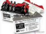 齐纳安全栅MTL760AC/728P+/787SP+附件