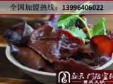 加盟重庆老火锅店选择哪家好