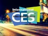 美国CES+美国电子展+美国消费电子展CES+2018CES