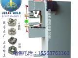 螺母点焊机价格|螺母焊接机型号|螺母电焊机厂家