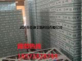 艾默生机房精密空调过滤网报价 精密空调专业过滤网报价