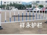 道路护栏祥永公路活动护栏安全施工护栏欢迎来定制