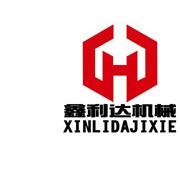 宁津县鑫力达机械设备有限公司的形象照片