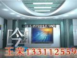 演播室工程搭建 4K高清虚拟演播室建设 虚幻演播室