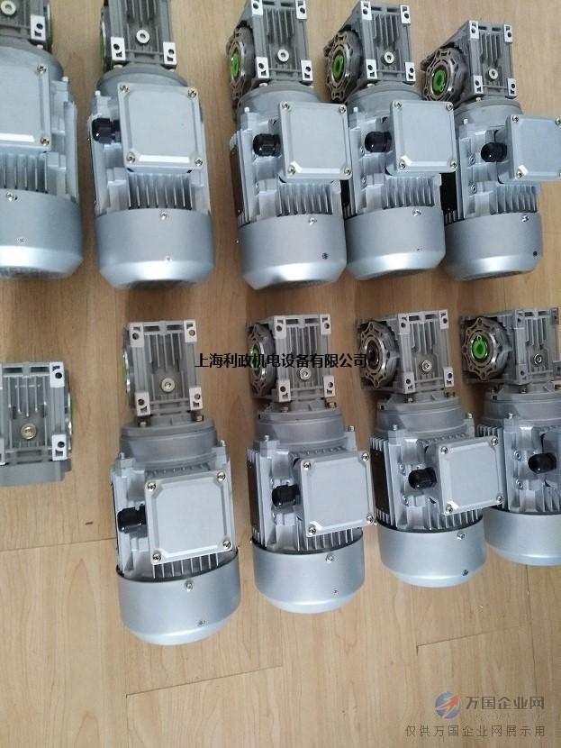 松江RV040-20-0.25KW涡轮减速电机安装方便好用