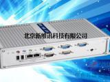USB防毒盒USB3安全隔离器USB病毒隔离器