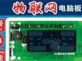 深圳跃龙YL-W3物联网净水器控制板