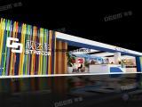 上海展会布展公司DEEM大型展台设计搭建商上海展会设计