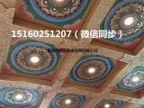 古建彩绘图案寺庙吊顶禅堂浮雕天花