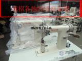 鞋面加工设备金轮牌SC-820立柱高车双针皮革制品缝纫机