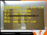 硅砖,焦炉用硅砖,焦炉用硅砖生产商,焦炉用硅砖报价