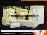 硅砖,零膨胀硅砖,零膨胀硅砖生产商,零膨胀硅砖报价
